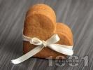 Рецепта Лесни канелени сладки с орехи и масло